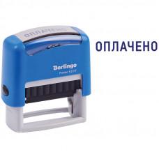 """Штамп Berlingo """"ОПЛАЧЕНО"""" """"Printer 9011T"""", 38*14мм, блистер"""
