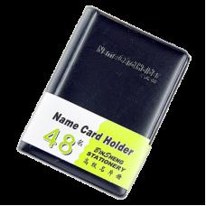 Визитница карманная на 48 визиток,черная (BINSHENG)
