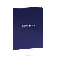 Книга учета А4 96л клетка тв. переплет б/винил,  CL-98-215