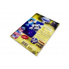 Фотобумага для струйной печати А3 180г/50л двусторонняя глянцевая