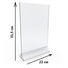 Подставка для рекламных материалов пластиковая А4 вертикальная 2909 Kejea