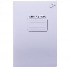 Канцелярская книга А4, 48л А4 OfficeSpace.172221