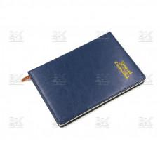 Ежедневник недатированный синий А5 160л 2501-2505
