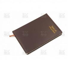 Ежедневник недатированный коричневый А5 160л 2501-2505