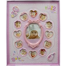 Фотоальбом детский BABY 6278N