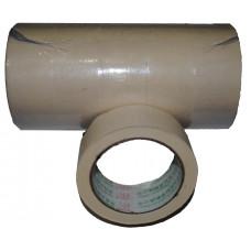 Клейкая лента упаковочная проз ТРИУМФ 40ммХ200м,(скотч)