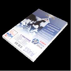 Фотобумага для струйной печати А4 Дизайнерская Бельг. ткань глянцевая 230/50л