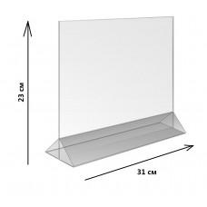 Подставка для рекламных материалов пластиковая А4 горизонтальная 2910